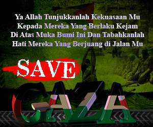 save gaza 1 Banner