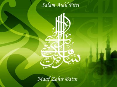 salamaidilfitri Salam Aidilfitri 2011 Kepada Semua Rakan Blogger