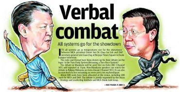 debatchuavslim Debat Chua Soi Lek vs Lim Guan Eng