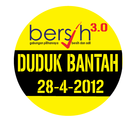 bersih 3.0 Bersih 3.0 pulak
