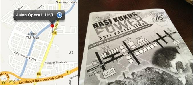 lokasi nasi kukus Restoran Nasi Kukus baru di Shah Alam