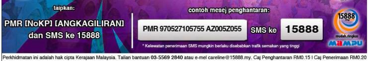 Semak keputusan PMR secara SMS