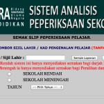 Semak keputusan SPM secara Online