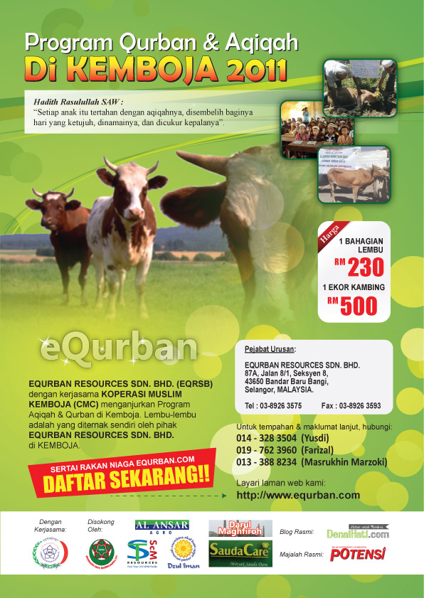 Qurban kemboja