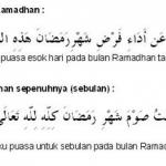 Niat Berpuasa Bulan Ramadhan