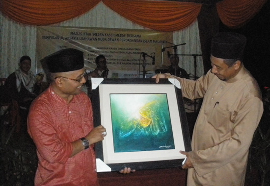 Hadiah penghargaan eQurban Warisan Kaseh