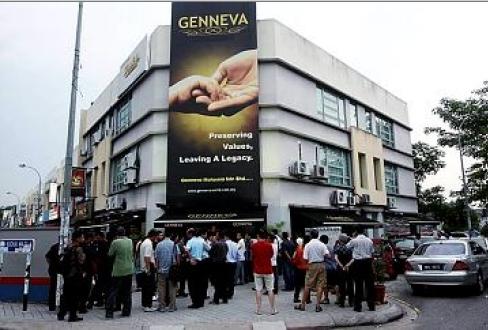 Genneva Malaysia Sdn Bhd