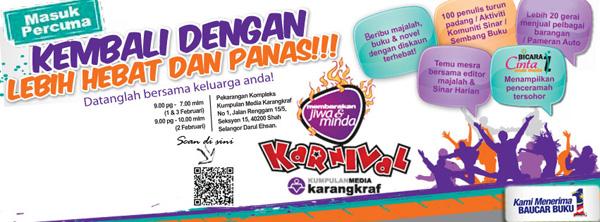 karnival karangkraf 2013