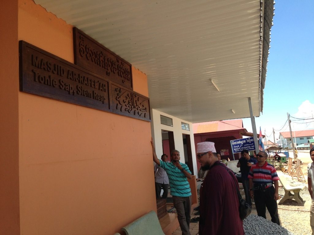 Masjid Al Rafee'ah Siem Reap
