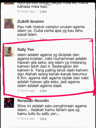 Sally Yen hina Islam