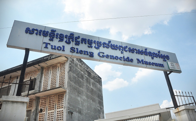 Toul Sleng Genocide Museum Phnom Penh