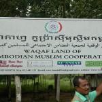 tanah waqaf koperasi muslim kemboja, equrban, alansar