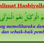 Bacaa Kalimat Hasbiyalla hari asyura