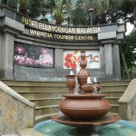 Pusat Pelancongan Malaysia atau Malaysia Tourism Centre (MaTiC)