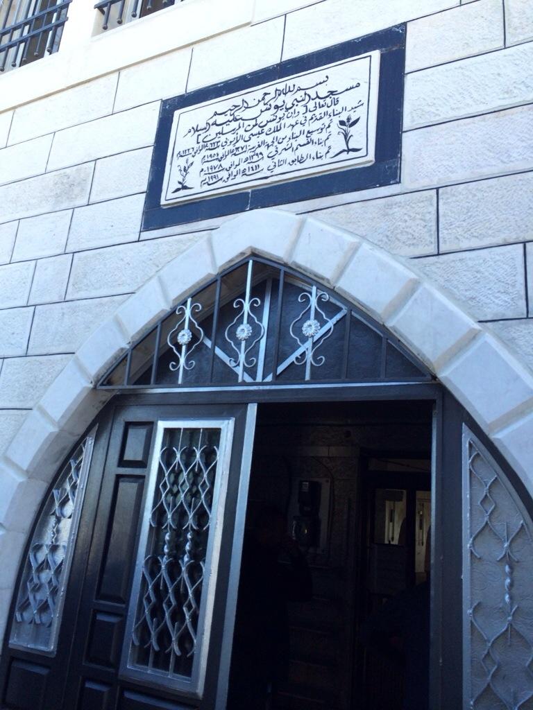 masjid nabi yunus a.s