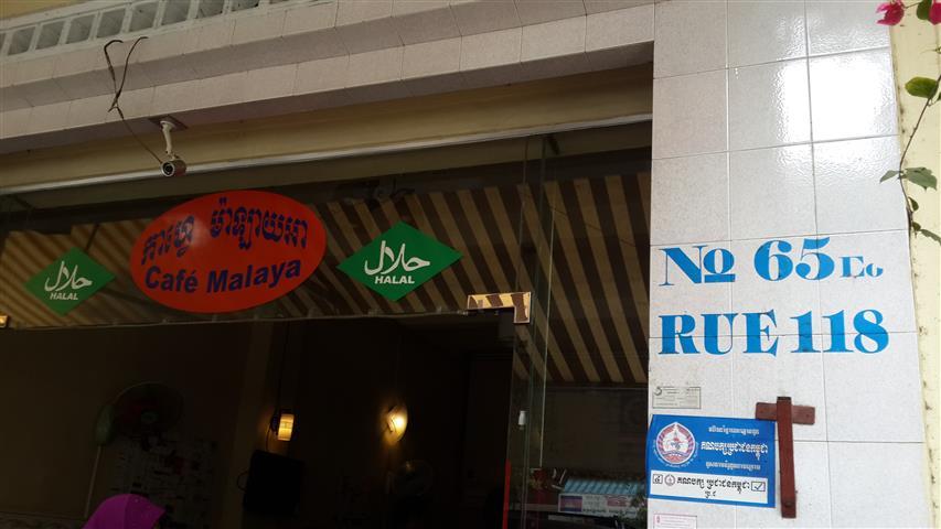 Restoran Halal di Phnom Penh
