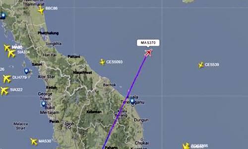 lokasi kehilangan pesawat misteri MH370