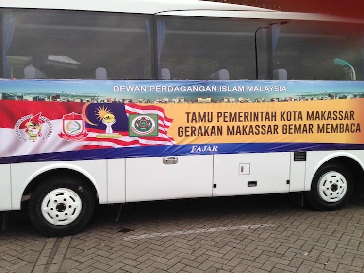 Bas khas kembara DPIM makassar