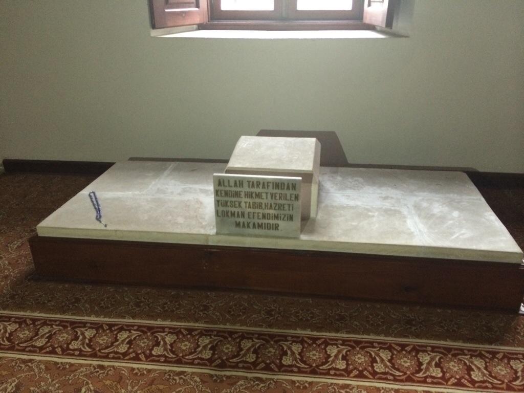 Makam Nabi Luqman a.s