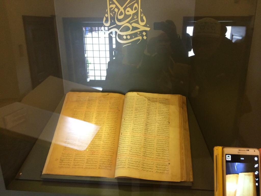 Manuskrip Al Quran lama di Muzium Makam Maulana Jalaluddin Muhammad Rumi