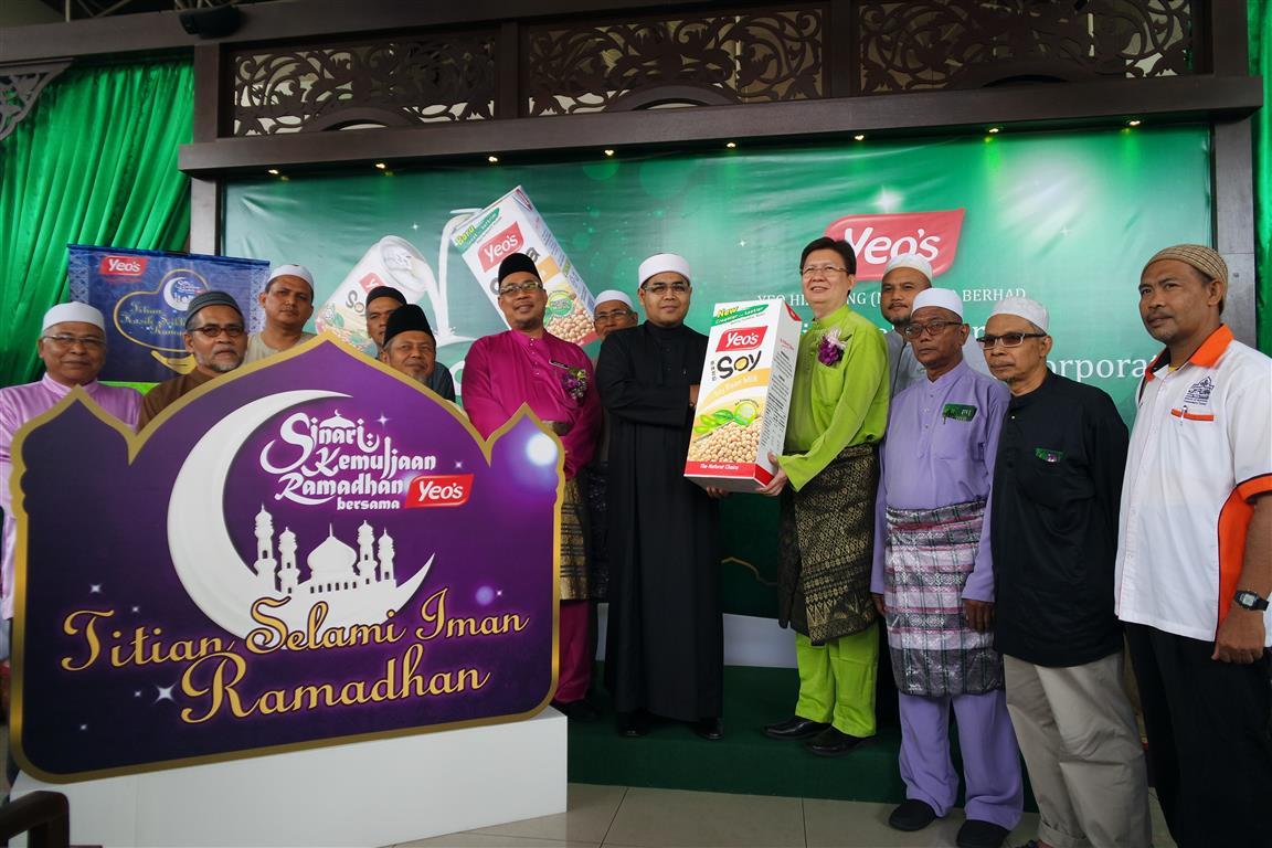 Imam Masjid Putrajaya