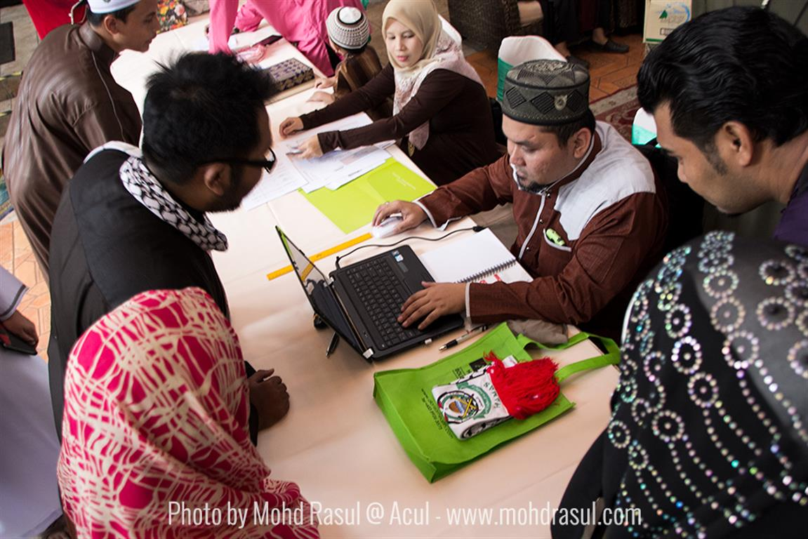 Pendaftaran IBB2014