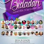 School Of Sahabah
