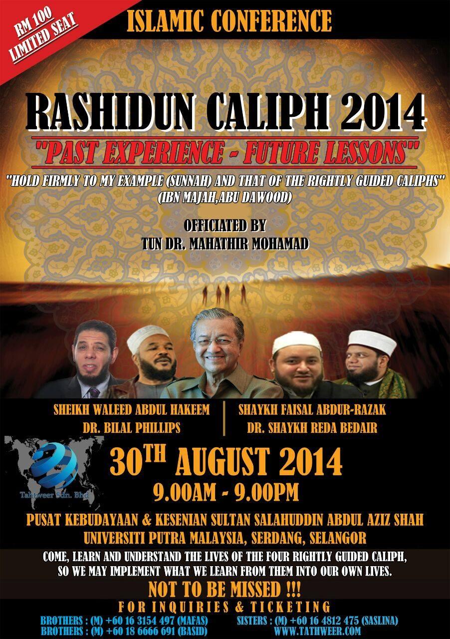 rashidun caliph conference