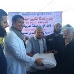 sumbangan beras untuk masyarakat kampung chananng