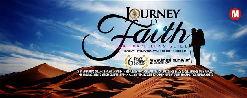 iMuslim - The Journey of Faith