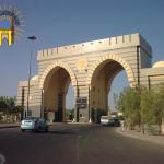 gambar Universiti Islam Madinah
