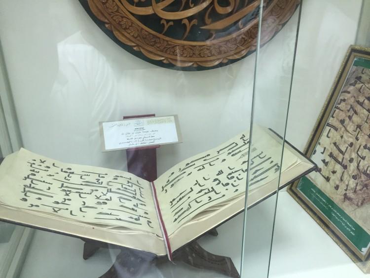 replika al quran tulisan tangan