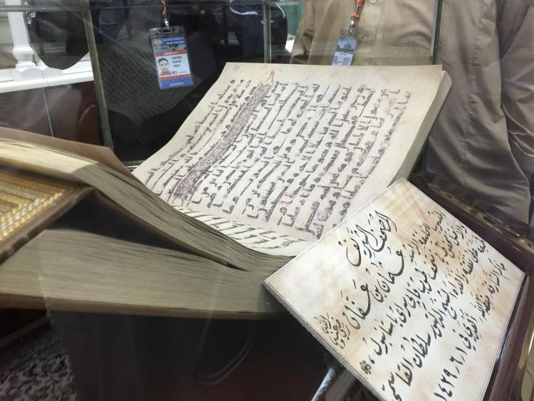 Al Quran tulis tangan Saidina Uthman Affan
