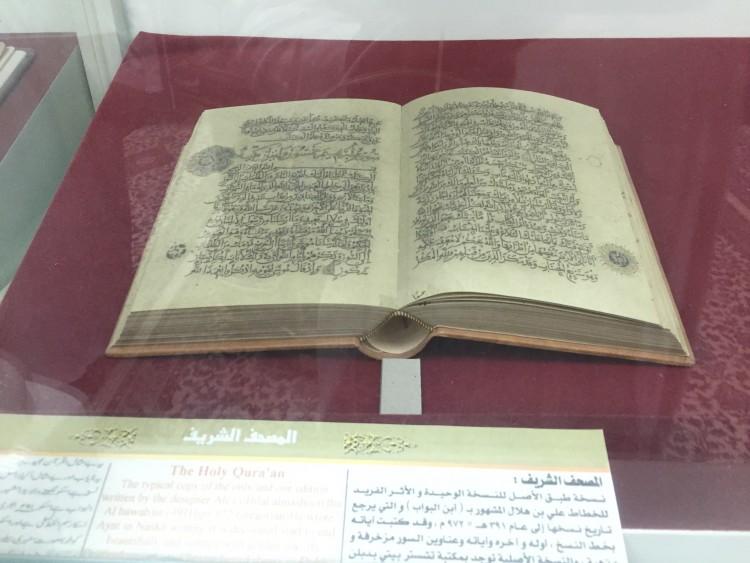 quran asli tulisan tangan masjid nabawi