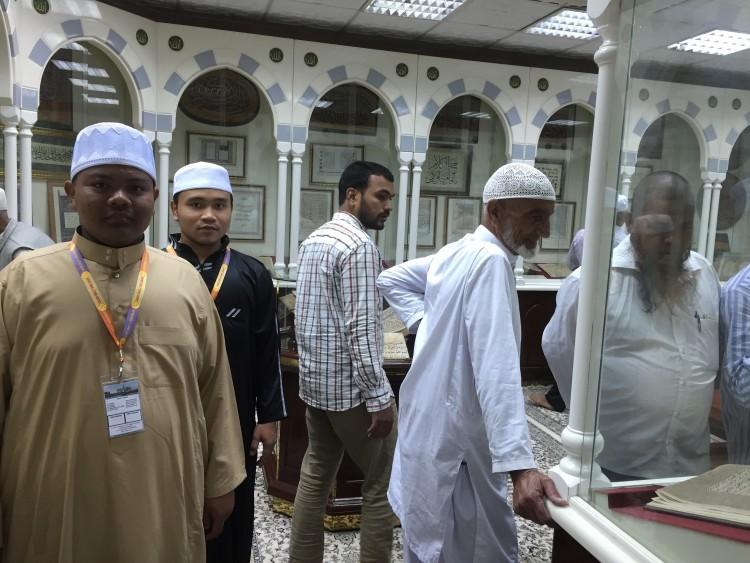 muzium Al Quran masjid nabawi