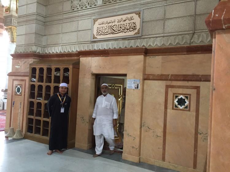 pintu ke muzium al quran masjid nabawi