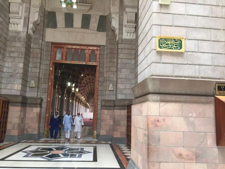 Tiang Uthman Affan masjid nabawi