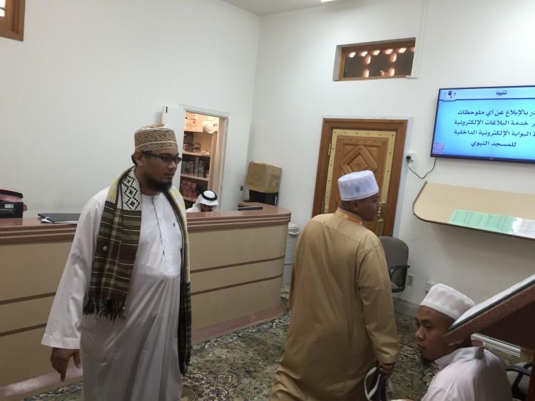 bili audio masjid nabawi