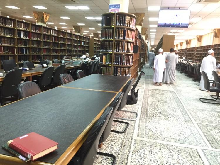 perpustakaan umum masjid nabawi