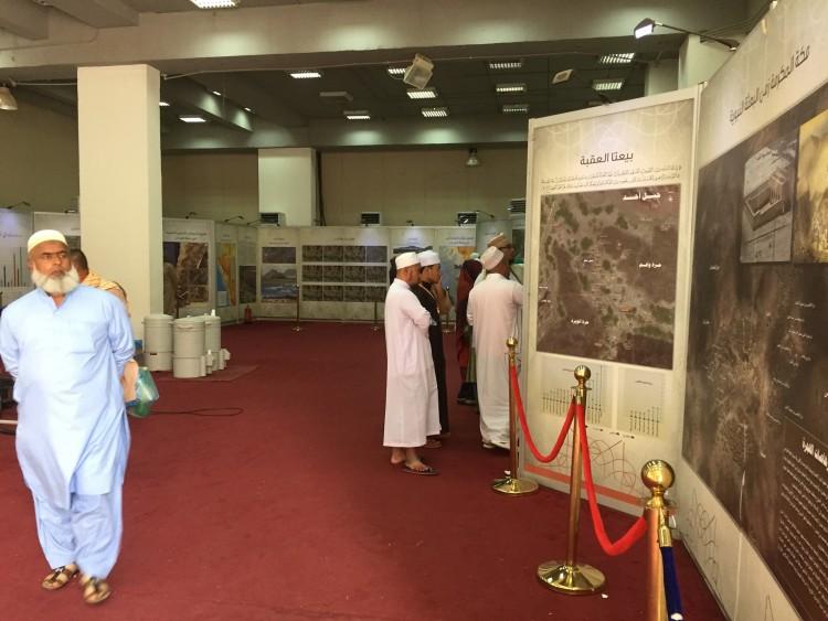 muziam sejarah madinah masjid nabawi