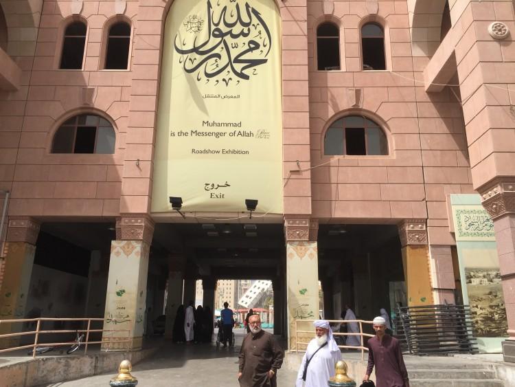 muzium madinah masjid nabawi