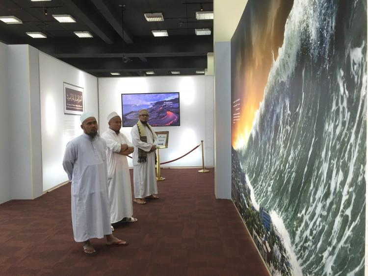 gambar muzium nama-nama ALLAH