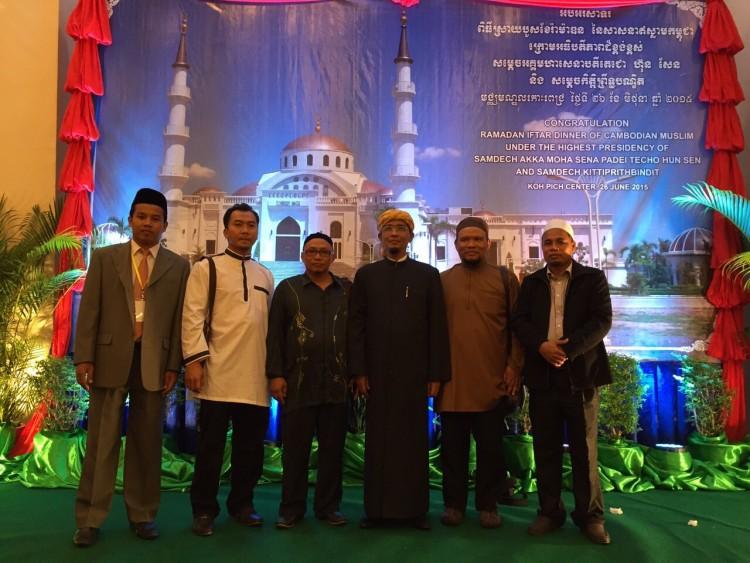Iftar Cambodia 2015 bersama Mufti