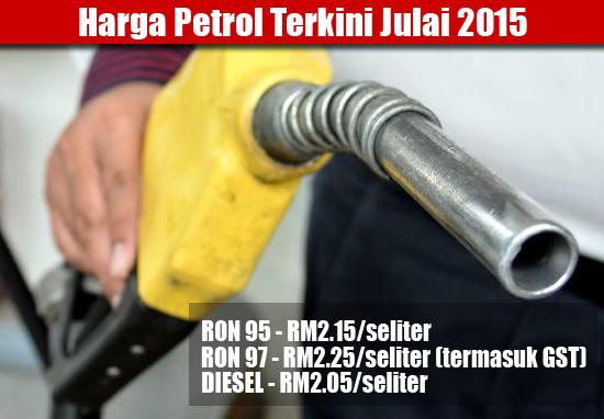 harga-minyak-petrol-terkini-julai-2015
