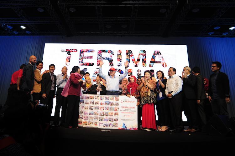 Kad ucapan terima kasih Dato' Sri Najib