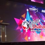Ucapan oleh YB Khairy Jamaluddin