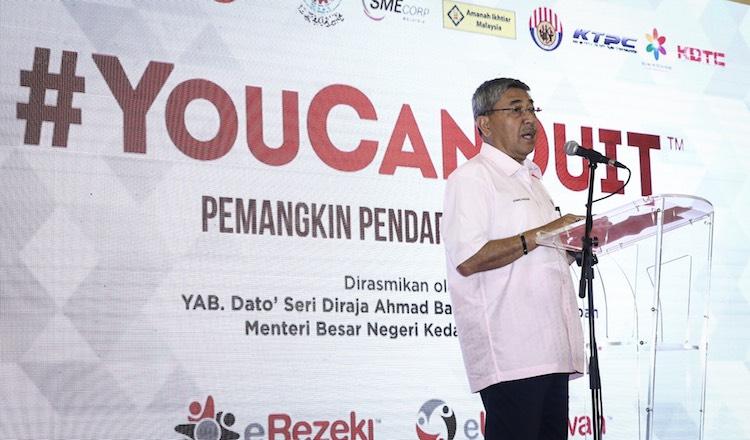 Ucapan perasmian oleh YAB Dato' Seri Diraja Ahmad Bashah Bin Md Hanipah