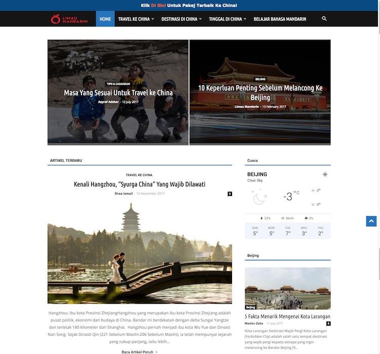 Halaman Utama LimauMandarin.com