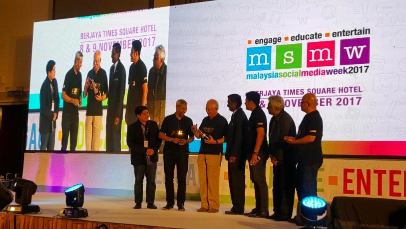 Penyampaian Anugerah MSMW 2017