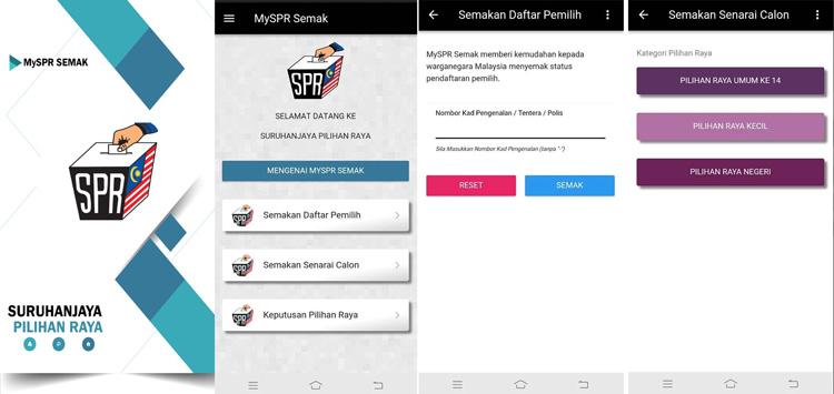 Aplikasi SPR Semak 2018